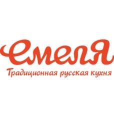 """Ресторан традиционной русской кухни """"Емеля"""""""