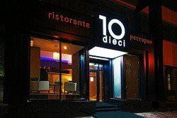 "Ресторан ""DIECI"""