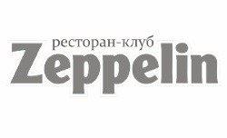 """Ресторан-клуб """"Zeppelin"""""""