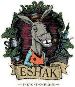 "Ресторан ""Eshak"""