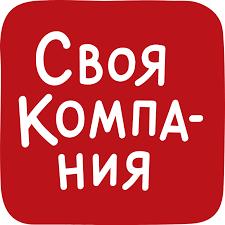 Сеть мягких ресторанов «Своя Компания»